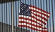 США прекратили практику госгарантий для Украины