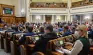 Рада отменила пятничное заседание – Korrespondent.net