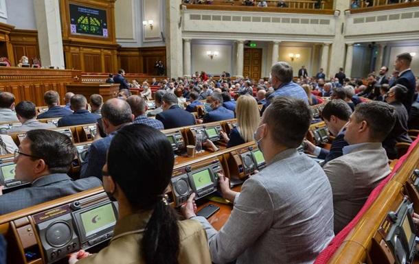 Закон об олигархах рассмотрят на летней сессии