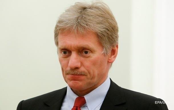 Кремль назвал закономерной жалобу в ЕСПЧ на Украину