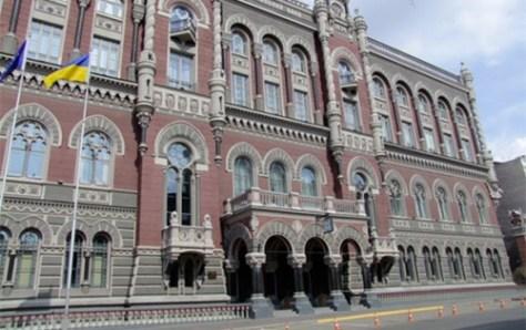Збитки українських банків