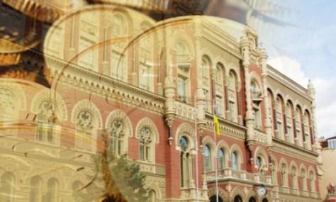 Банки України