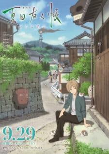 Natsume Yuujinchou Movie: Utsusemi ni Musubu