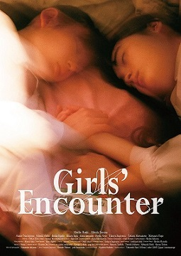 Girls' Encounter (2017)