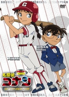 Detective Conan OVA 12: The Miracle of Excalibur
