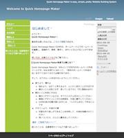 3_greenblue01