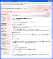 g_flower01
