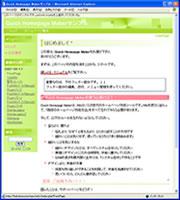 g_green03
