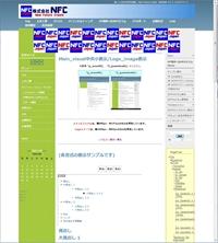 Main_visual中央小表示/Logo_image表示