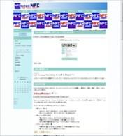 メニュー・コンテンツ Main_visual使用/Logo_image使用