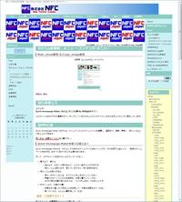 メニュー・コンテンツ・メニュー Main_visual・左/Logo_image使用
