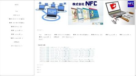 NFC_haik_hakk