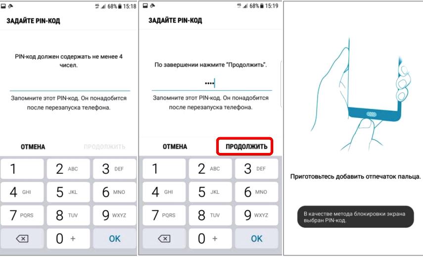 Samsung Pey Pin Code