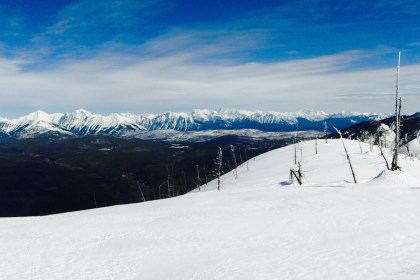 panorama shot from glacier view
