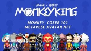 1分で完売の中国発人気NFTシリーズ「孫悟空」メタバースアバターNFTがXANALIAから発売決定