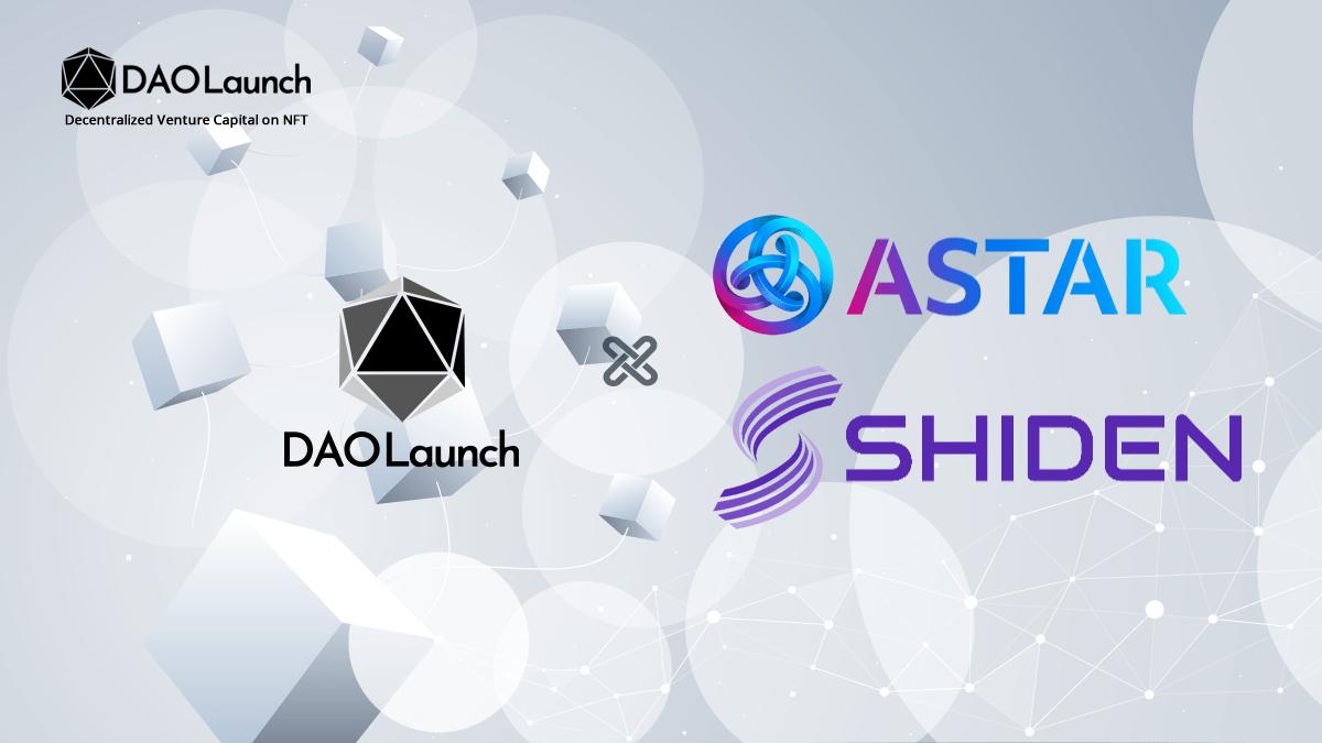 分散型クラウドファンディングDAOLaunch Astar / Shiden Network Builders Programに採択。