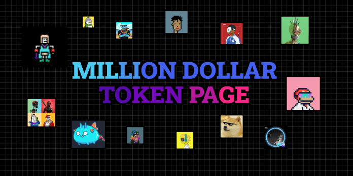 Million Dollar Token Page, the homepage of the metaverse, to buy exclusive blocks for showcasing NFTs