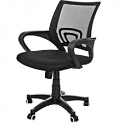 Swivel Chair Nigeria How To Make An Adirondack Buy Executive Chairs At Lowest Prices Jumia Mesh Office