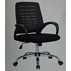 Swivel Chair Nigeria Overstuffed Club Chairs Buy Executive At Lowest Prices Jumia Multi Vision Victory X Office