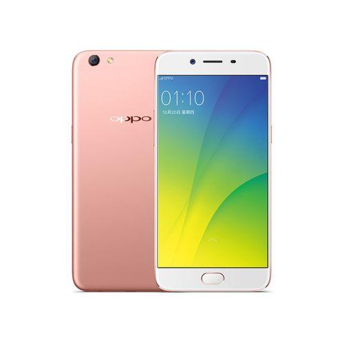 "R9S, 5.5"" - Rose, 4 + 64G, Dual Sim Card Smartphone"