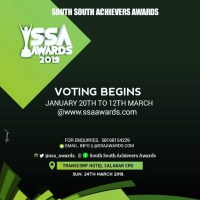 SOUTH SOUTH ACHIEVER AWARD 2019 NOMINEES LIST
