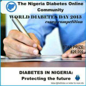 WORLD DIABETES DAY ESSAY COMPETITION