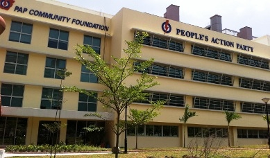 People's_Action_Party_Headquarters