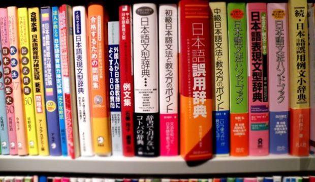japan-books