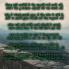 textgram_1479376114