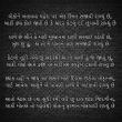textgram_1487438639