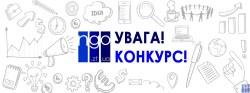 «Хаб медіамобільності», – відбір учасників літньої п'ятої сесії стажування в рамках проекту