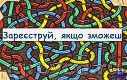 Чому житомирським активістам варто повчитись у полтавських колег