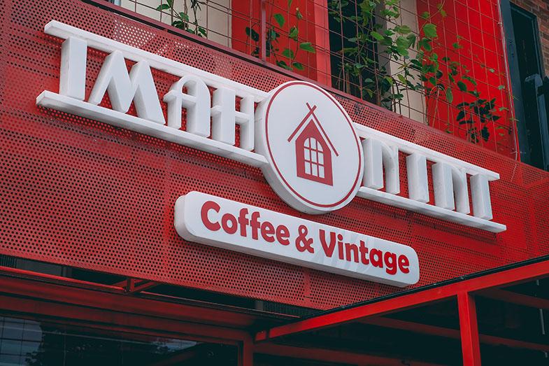 Cafe Imah Nini Bogor Utara