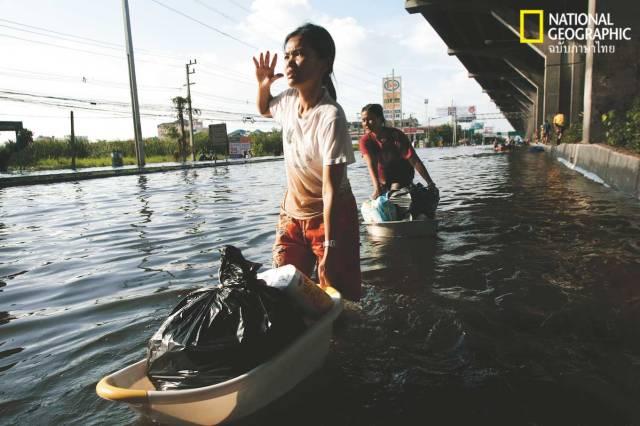 น้ำท่วม 2554