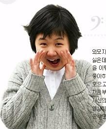 phimnet-net_nguong-cua-cuoc-doi-vietsub-kim-bum-sharp-2_theotherbf1