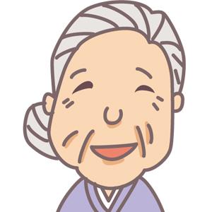 お年寄り女性