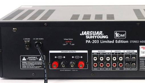 Amply Karaoke Jarguar Suhyoung PA-203 Limited