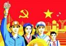 Đào Tăng Dực – Kẻ xuyên tạc sự lãnh đạo của Đảng
