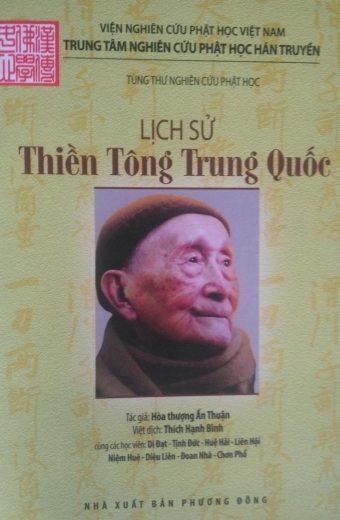 Lịch sử Thiền tông Trung Quốc