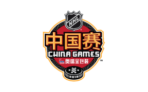 Logo do China Games