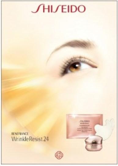 Shiseido-Benefiance-WrinkleResist24-Day-Cream-SPF15-NuocHoa4U-9367-3-1