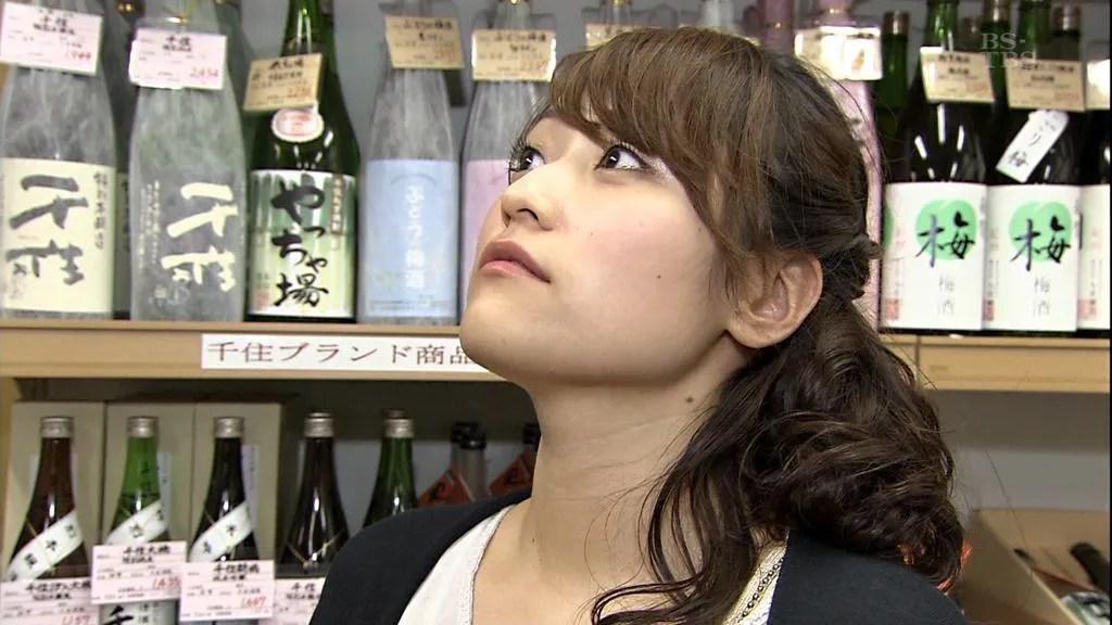 万波奈穂(囲碁)のカップや結婚の情報は?太ったのは本当?
