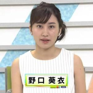 お天気キャスター解説 あす 9月12日(日)の天気
