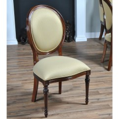 Round Back Dining Chair Big Living Room Chairs Mahogany Side Niagara Furniture Solid