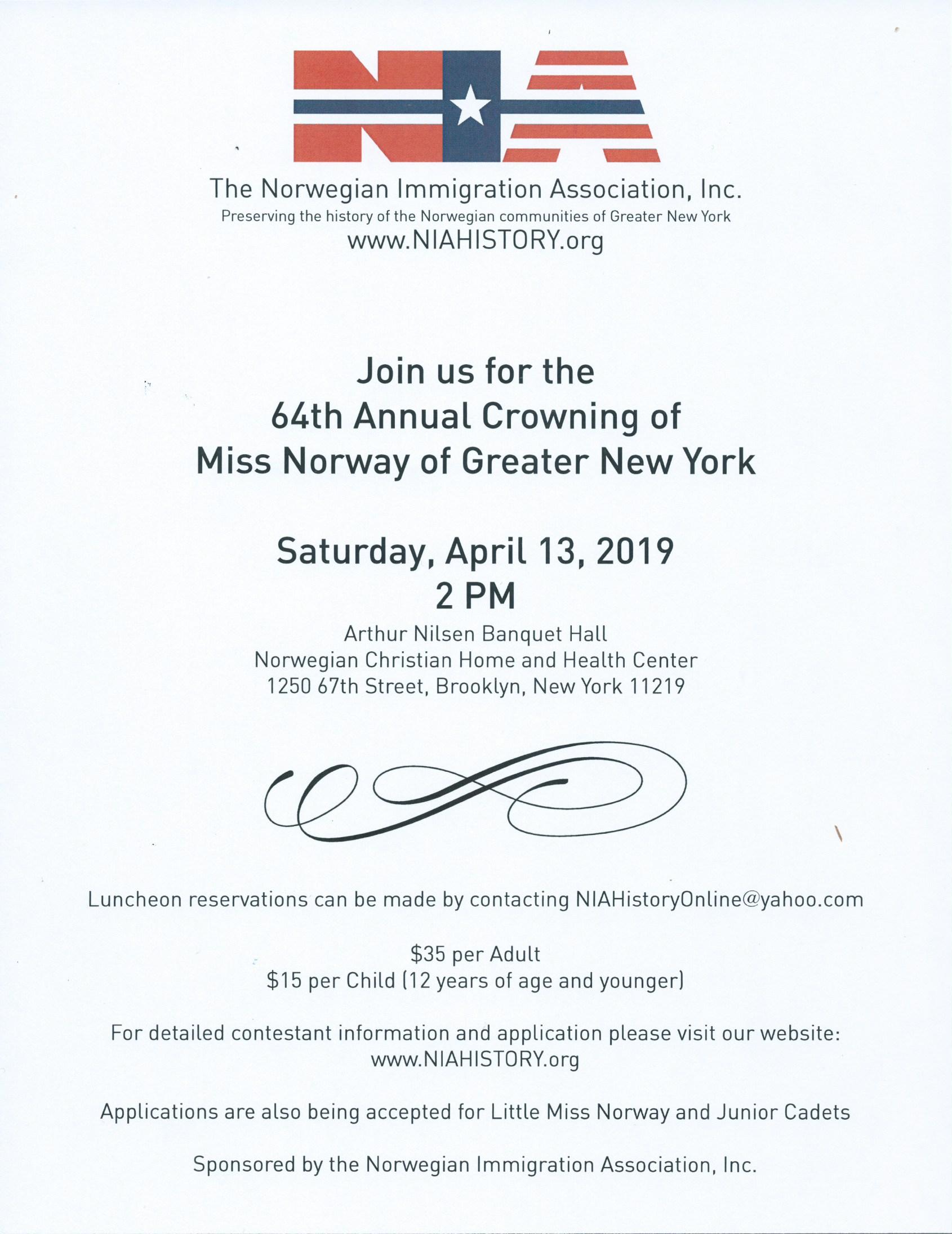 NIA MN 2019 Announcement