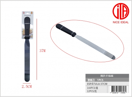 rating kitchen knives american made cabinets 06厨房系列 37cm塑柄刀