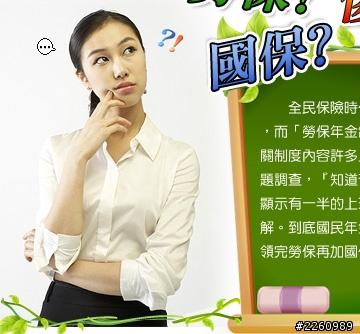 兼職人員加入專業職能培訓職業工會的好處 - Home
