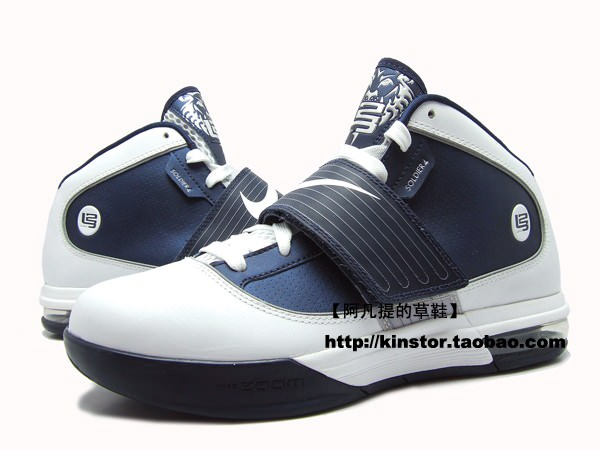 separation shoes 10f9a b22d1 Nike Zoom LeBron Soldier IV