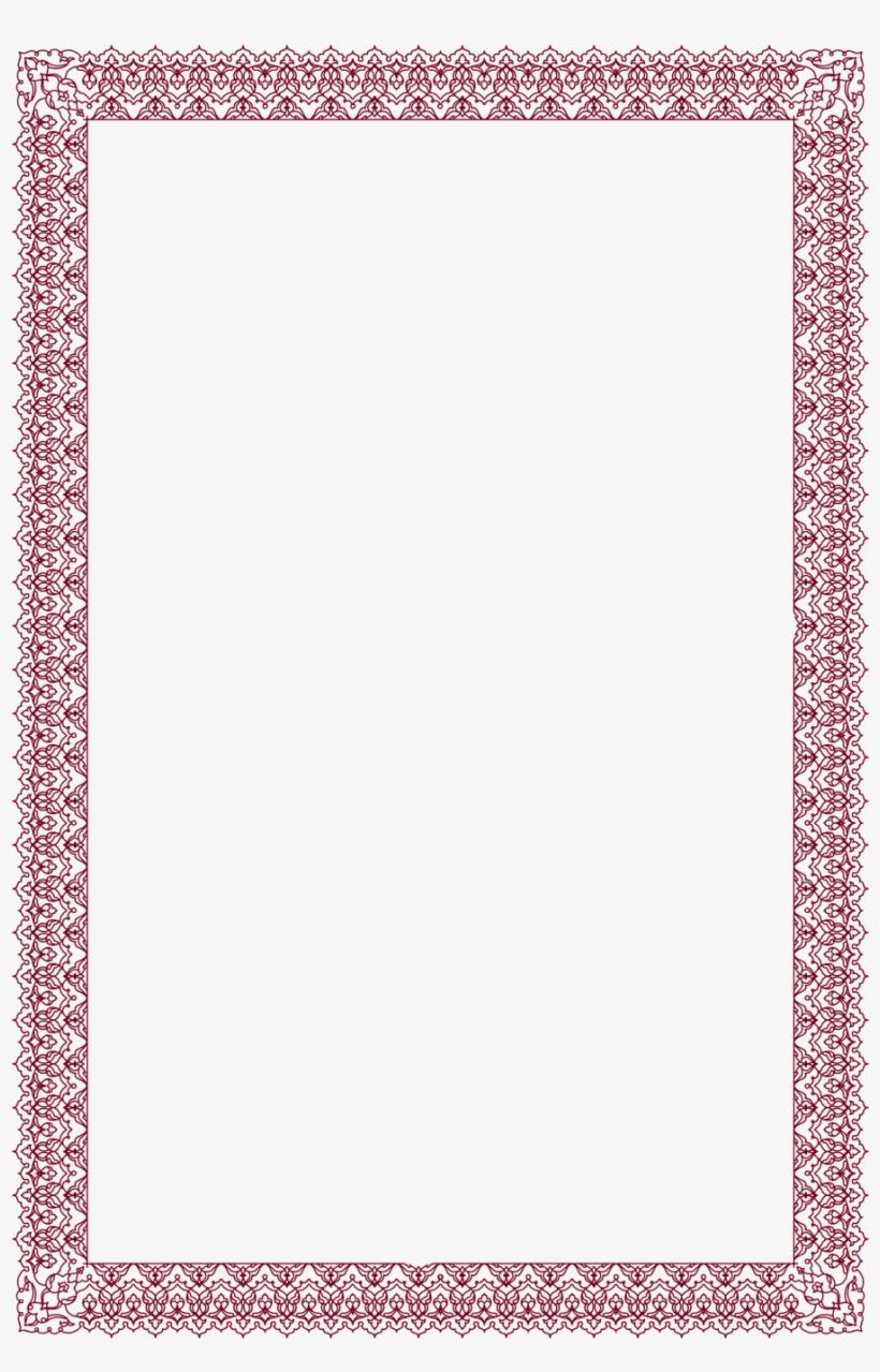 Arabic Border Png : arabic, border, Border, Arabic, Calligraphy, Transparent, 940x1404, Download, NicePNG