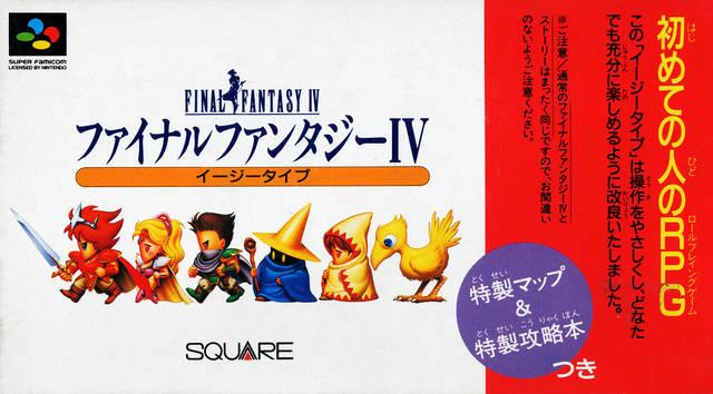 snes final fantasy 4